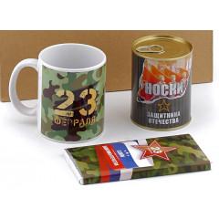 """Подарочный набор для мужчины на 23 февраля """"Классический"""" (кружка + шоколадка + банка с носками + подарочный пакет)"""