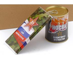 """Подарочный набор для мужчины на 23 февраля """"Защитнику отечества"""" (шоколадка + банка с носками + подарочный пакет)"""